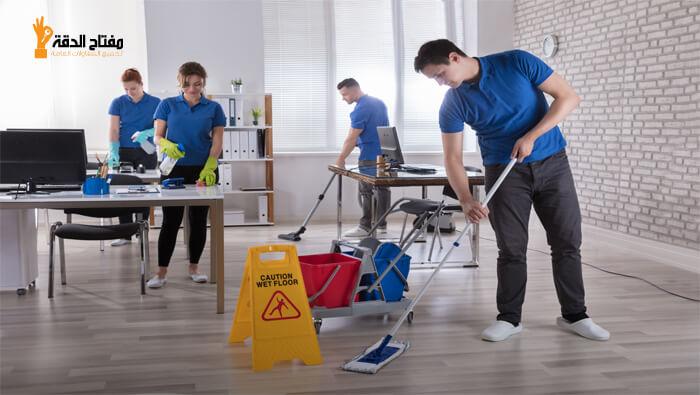 مؤسسة مفتاح الدقة لتنظيف المنازل